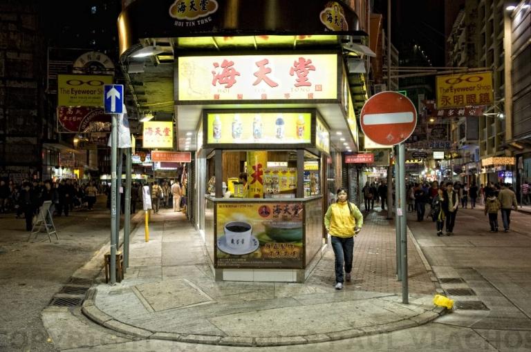Hong Kong - 2008